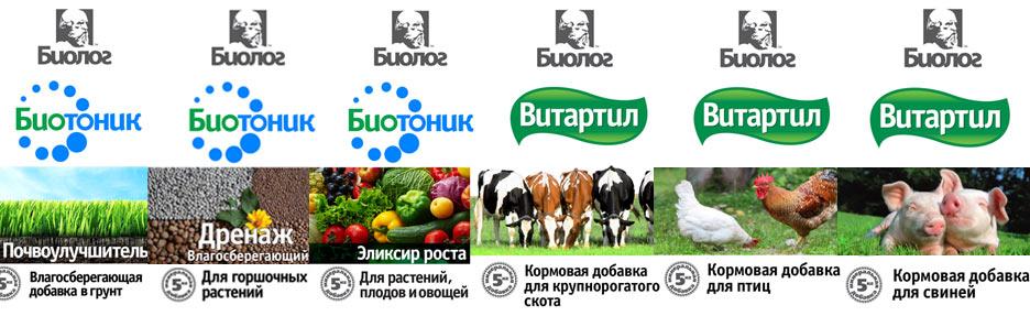 Продукция Окпур - Витартил, Биотоник